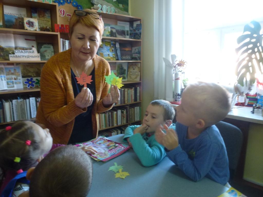 В гостях у библиотеки