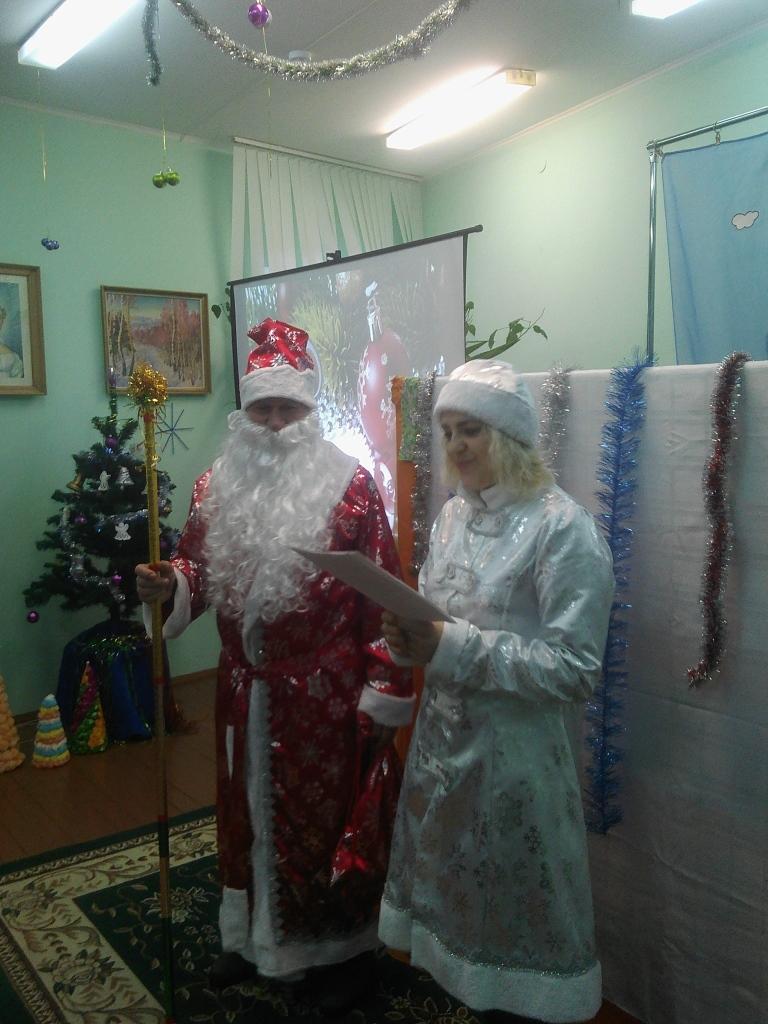 Новогоднее конфети «В ожидании чудес»