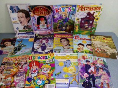 Удивительный мир журналов