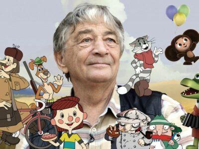 83 года со дня рождения Эдуарда Успенского