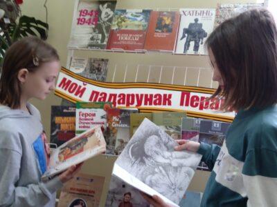 Книжная выставка «Прочитанная книга о войне – мой подарок Победе»